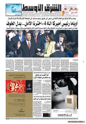 Gallery Obama world front pages: saudi arabia Asharq Al-Awsat
