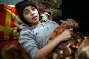 Gallery child victims in Gaza: Amira Qirm