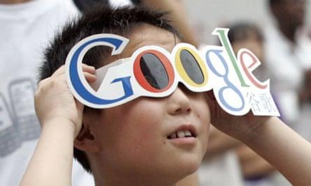 Google kid