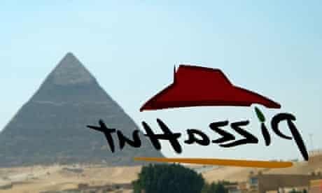 Pizza Hut at the Giza Pyramids Cairo Egypt