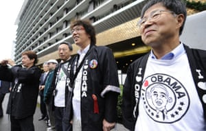 Obama in Asia: Residents from the Japanese town of Obama City