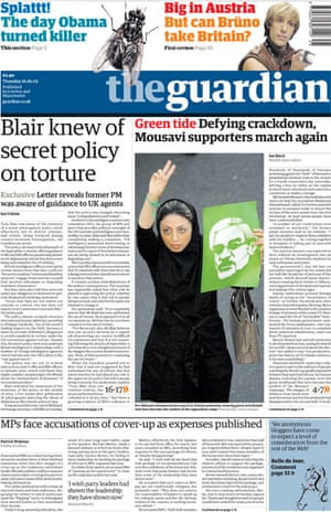 Ian Cobain's torture investigation - Guardian front page from 18 June 2009
