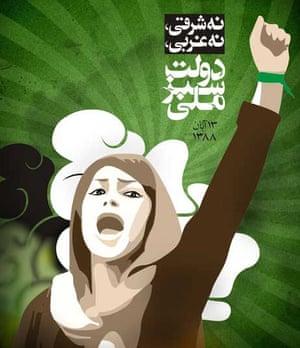 Iran-protest-poster