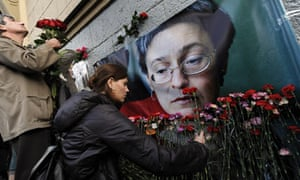 A memorial to Russian journalist Anna Politkovskaya