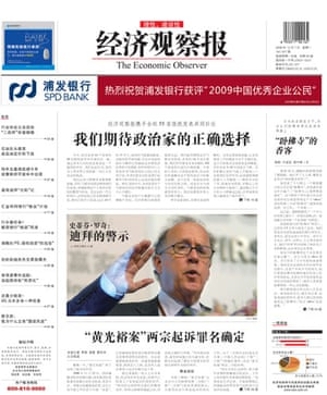 Copenhagen editorials: The Economic Observer, Beijing