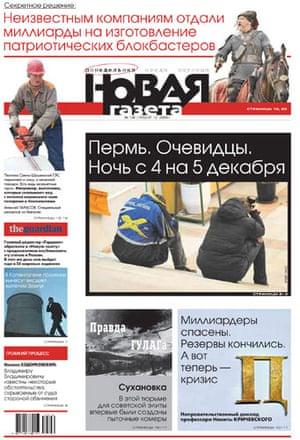 Copenhagen editorials: Novaya Gazeta, Russia