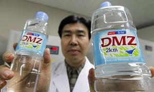 DMZ korean water