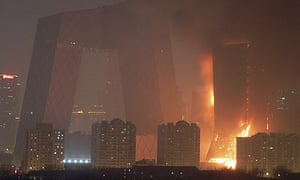 The Mandarin Oriental hotel on fire next to the China Central Television headquarters in Beijing