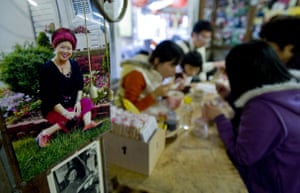 Tai Pei restaurants: Jioufen Old Restaurant