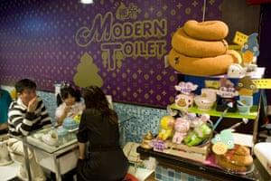 Tai Pei restaurants: Modern Toilet restaurant