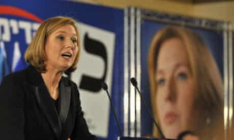 Israeli Foreign Minister and Kadima party leader Tzipi Livni