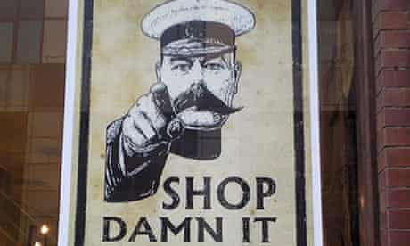 Shop Damn It Shop poster, spotted in London in December 2008