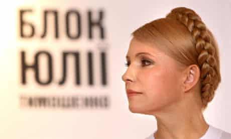 Yulia Tymoshenko, prime minister of Ukraine