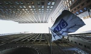 AIG's headquarters