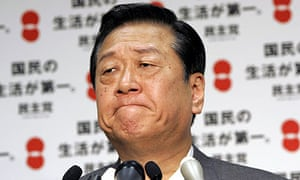 Ichiro Ozawa