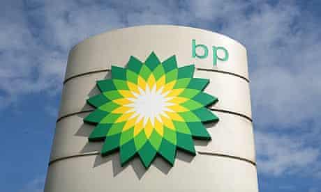 BP petrol station in Kings Cross, London