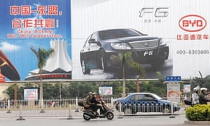 BYD electric car