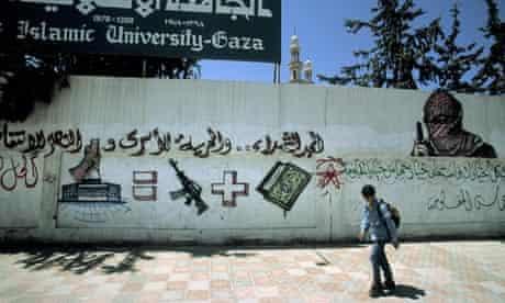 Pro-Hamas mural, Gaza