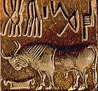 Indus script on a tablet