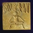 Indus script on a tablet.