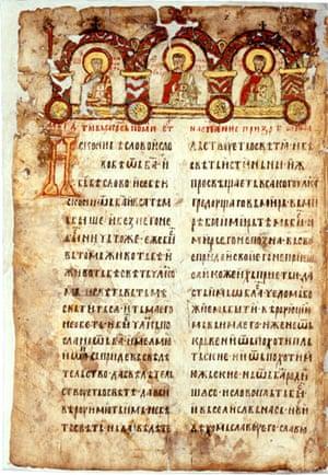 World Digital Library: Miroslav's Gospel, Serbian illuminated manuscript, circa 1180