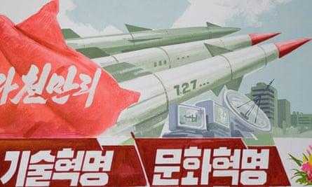 A North Korean propaganda poster featuring missiles