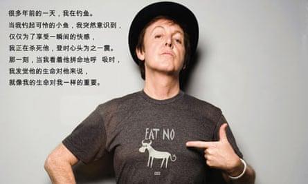 Vegetarian Paul McCartney supports PETA