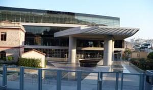 Acropolis Museum: Acropolis Museum