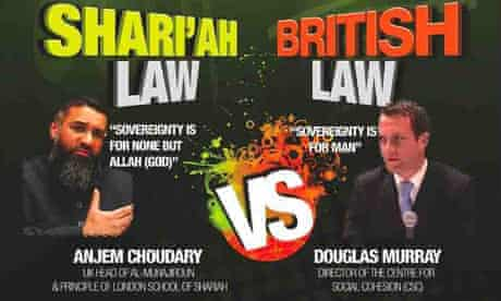 Detail from a flyer advertising the sharia law debate at Conway Hall