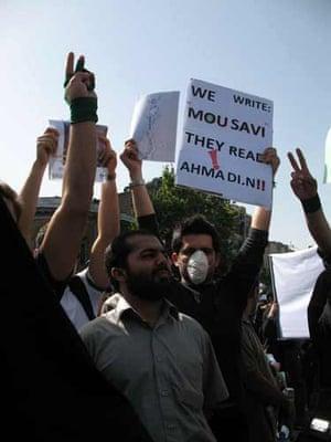 Tehran demonstrations: Demonstrators in Imam Khomeini square, Tehran