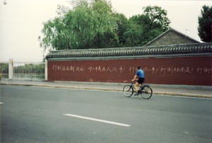 Tiananmen protests 1989: Graffiti on the south wall of Zhongnanhai, Beijing, China