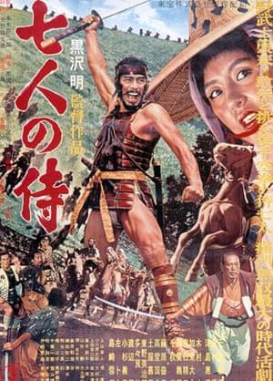 Ian Rankin: Stills Life: Seven Samurai