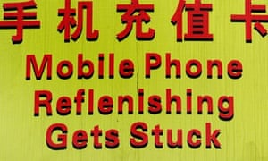 Chinglish sign