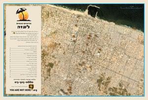 Tel Aviv Biennial 2009: You Are Not Here by Mushon Zer-Aviv and Laila El-Haddad