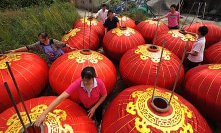 China's 60th Anniversary Of New China