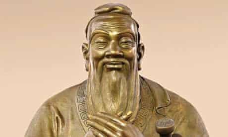 A sculpture of ancient philosopher and educator Confucius