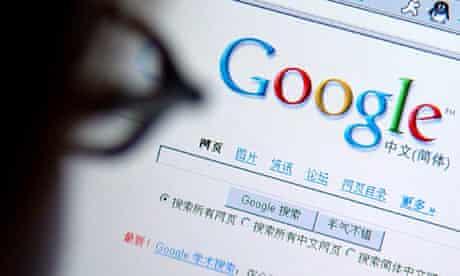 China - Internet - Google