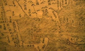 East Meets West As 1602 Chinese Map Goes On Show In The Us World