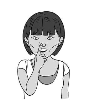Japanese gesture: Me