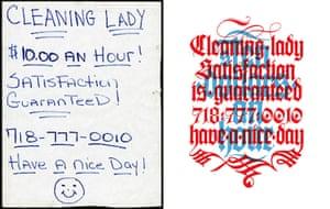 Cardon Copy: Cardon Copy, cleaning lady flier