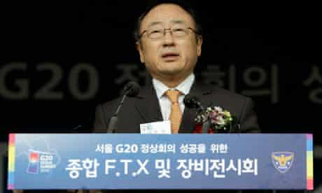 South Korean National Police Launch G20 Summit Security Unit