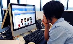 social-network-like