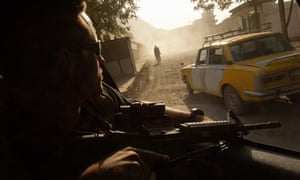 Afghanistan private security