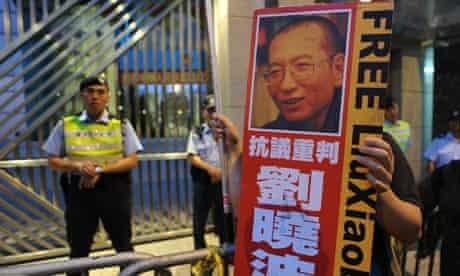 Protestors demonstrate to free Liu Xiaob