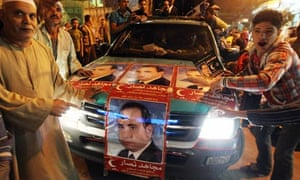 Egyptian backing the  nation's National Democratic party