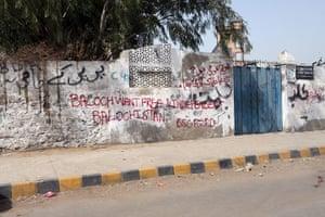 Karachi Pakistan: Baloch nationalist slogans in Lyari, one of the oldest neighbourhoods