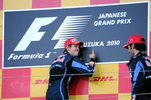 Formula One: Japan