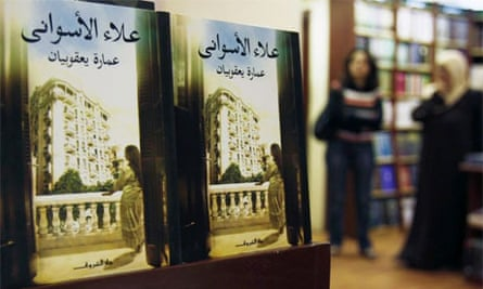 Copies of The Yacoubian Building translated into Hebrew