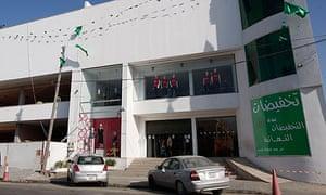 Marks & Spencer in Tripoli