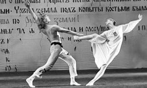 Yaroslavna (The Eclipse), with music by Tishchenko